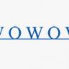 wowow加入手順とb-cas